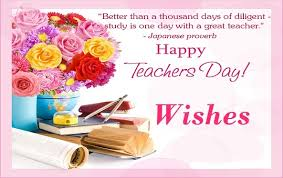 50 Best Happy Wedding Wishes Greetings And Images Picsmine Best Wishes Quotes Happy Teacher U0027s Day Wishes Image Picsmine