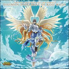 magic u0027s digimonmusic database magic u0027s digimonmusic database