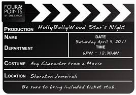 hollywood party invitations cloveranddot com