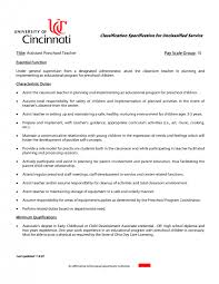 preschool teacher cover letter gallery images of preschool