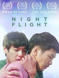 amazon com night flight english subtitled kwak si yang lee