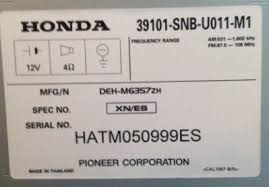 what is the code for honda pilot radio what is the code for honda pilot radio 28 images 2003 2005