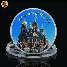 russian silver coins promotion shop for promotional russian silver