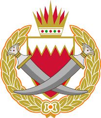 Ministry Of Interior Jobs Ministry Of Interior Bahrain Wikipedia