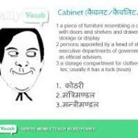 Curtains Meaning In Hindi Cabinet Meaning In Hindi Sleepsuperbly Com