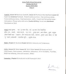 Participle Worksheet Army Public Ratnuchak Jammu J U0026k Best Army