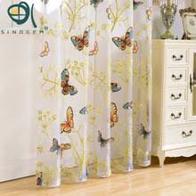 buy butterfly curtains and get free shipping on aliexpress com