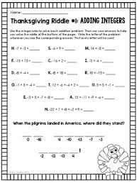 thanksgiving math riddles integer operation worksheet set by
