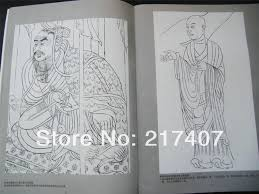 sketch pad picture more detailed picture about tattoo design