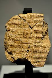 gilgamesh flood myth wikipedia chaos monster and sun god epic of gilgamesh the later standard