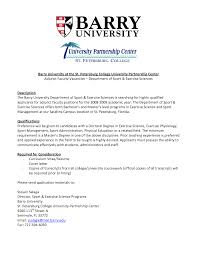 cover letter for assistant professor position example cover