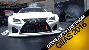 lexus rx200t review indonesia otoblitz tv live from giias 2016 lexus presentation youtube