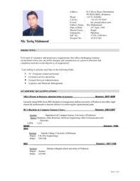 resume format for teacher teachers best profile examples and cover