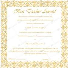 best teacher award certificate template word certificate