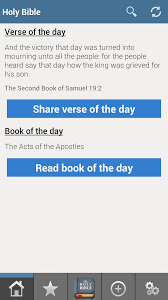 king james bible for android download