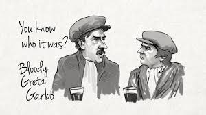 previews the interviews peter cook and dudley moore gold premier