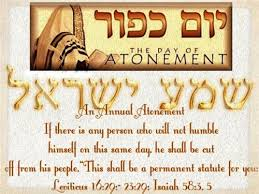 yom kippur atonement prayer1st s day gift ideas yom kippur 2017 greetings wishes sms messages happy yom kippur