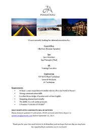Spa Front Desk Job Description Job Opportunities At Ja Manafaru