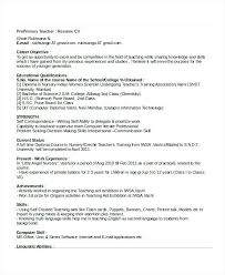Computer Savvy Resume 100 It Skills For Resume Professional Resume Template Download