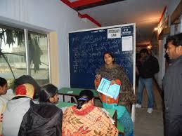 laboratories u2013 vishun rajdeo teachers training college