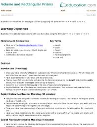volume and rectangular prisms lesson plan education com