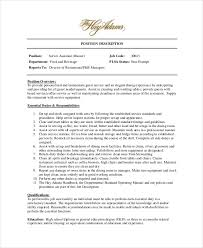 server job description cover letter computer it articles