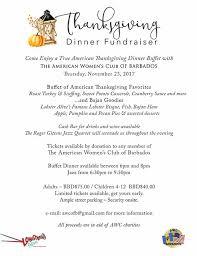 american s club of barbados thanksgiving dinner fundraiser