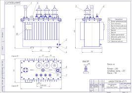 house wiring design wiring diagram shrutiradio