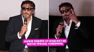 jackie shroff at khalnayak movie special screening latest