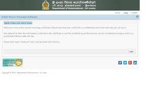 sri lankan l how to get sri lankan local g c e o l or g c e a l result