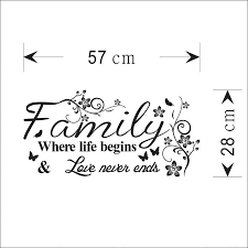 Quote Garden Family Moments Take Your Breath Away Inspirational Family Wall Sticker