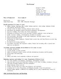 human resources cover letter human resources cover letter cover