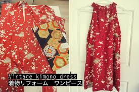 dresses from vintage kimono 着物リフォーム ワンピース sew in love