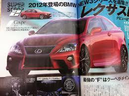lexus isf next generation next generation lexus is rendered in japan autoevolution