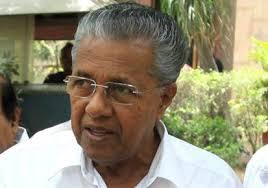 Seeking Kerala Hc Rejects Petition Seeking Removal Of Vijayan As Kerala Cm