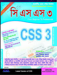 css tutorial pdf for dummies index of wp content uploads 2013 08