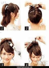 nice koran hairstyles cool cute korean hair buns latestfashiontips pinterest hair