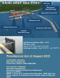 Anchorage Tide Table Annuaire Des Marées Du Cameroun Cameroon Tide Table Shipping