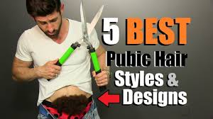 boy pubic hair styles how to trim your pubes like a pro 5 best pubic hair designs for men