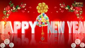 happy new year 2018 wishes whatsapp new year greetings