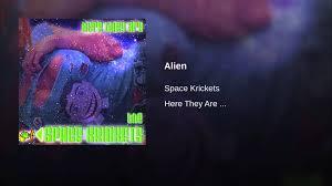 alien youtube