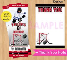 hockey birthday party invitations cimvitation
