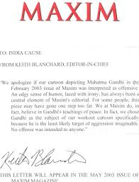 maxim magazine apology for gandhi cartoon
