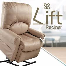 Armchairs For Elderly 475 Best Alibaba Images On Pinterest Electric Amazons And