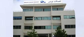 siege tunisie telecom tunisie télécom reconnaissante envers ses retraités webmanagercenter