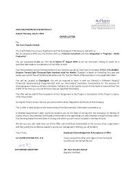 mr ram chandra pathak offer letter samsung payroll