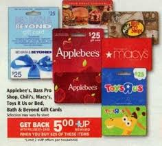buys gift cards rite aid 5 up when you buy gift cards starts 09 30 my