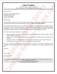 administrative assistant duties cover letter