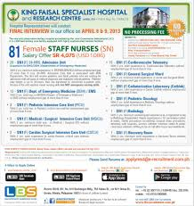 lexus philippines jobs king faisal specialist hospital jobs gulf jobs for malayalees