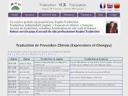d馮raissant cuisine dictionnaire chinois traducteur chinois anglais français
